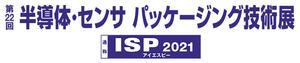 isp_jp_21_bnr_press_logo01.jpg.coredownload.768524570.jpg