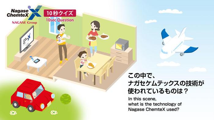 NCXquiz.jpg