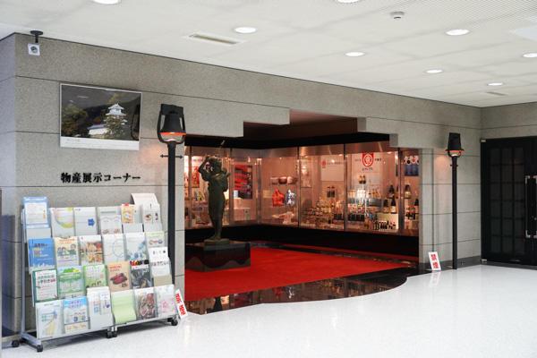 物産展示コーナー.jpg