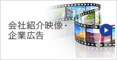 btn_movie.jpg