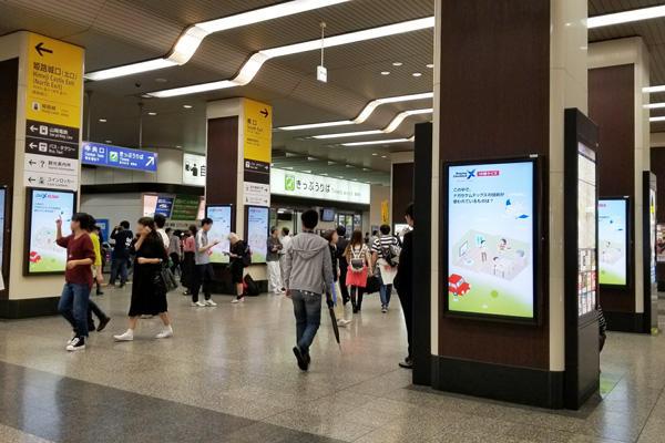 171007_姫路駅DS_第2弾設置後1.jpg