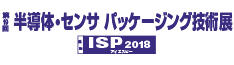 logo18_s_icp_color.jpg