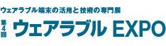 logo18_s_wea_color.jpg